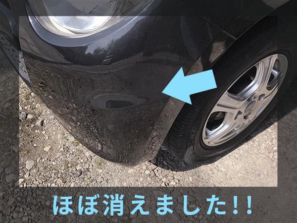 画像:秋田中古車買取センター整備部門